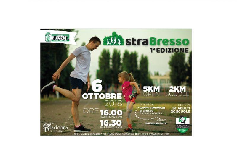 -15 Giorni alla 1ª straBresso 1400€ in palio per le Scuole di Bresso