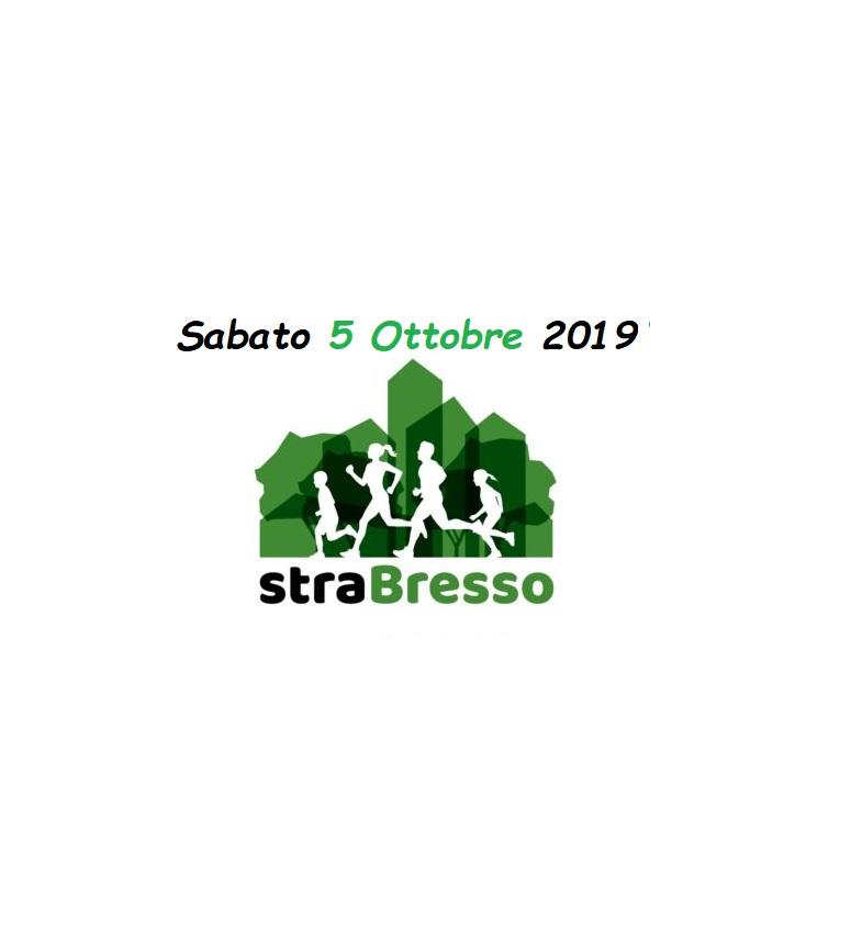 Sabato 5 Ottobre – 2a Edizione straBresso Festa Madonna del Pilastrello